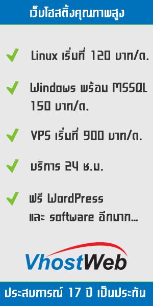 VhostWeb_300x600-1